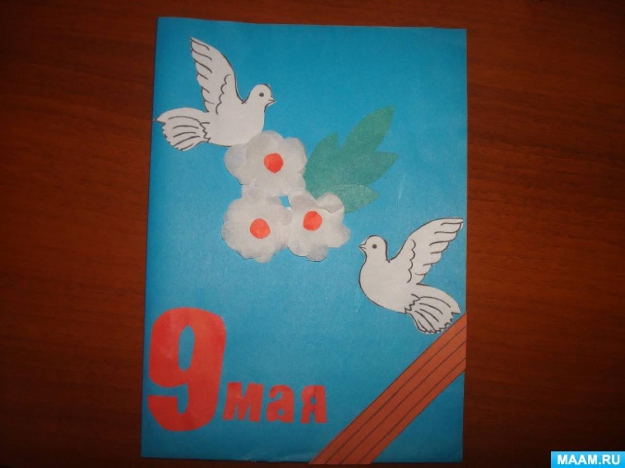 Открытка на 9 мая с голубем своими руками