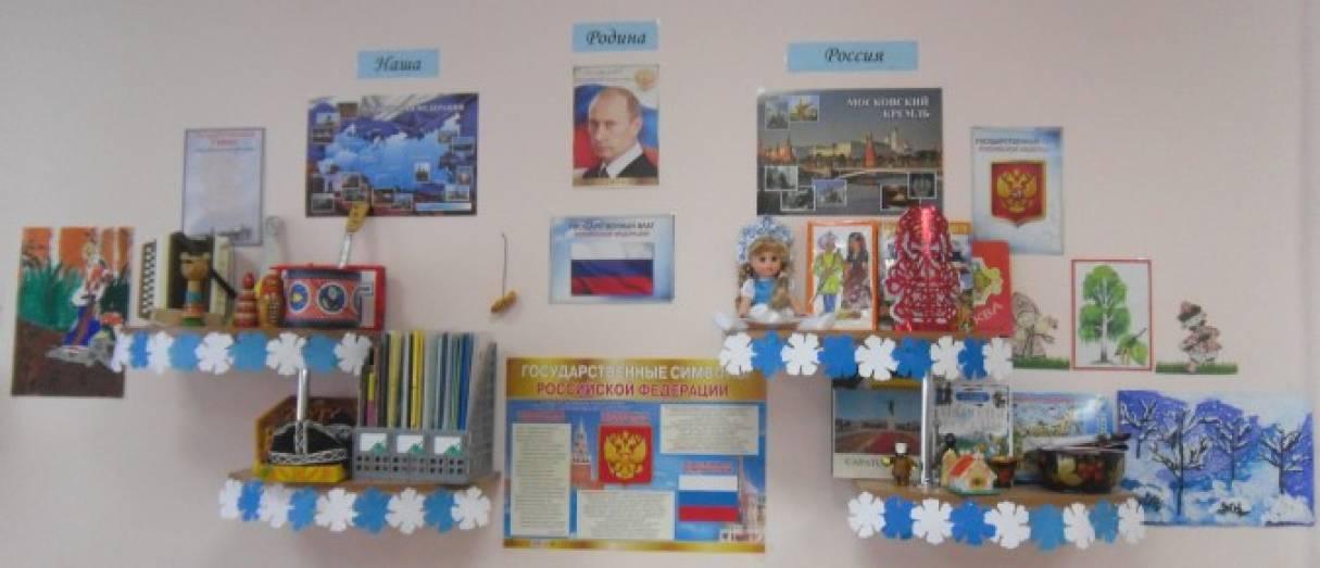 россия наша родина мультфильм