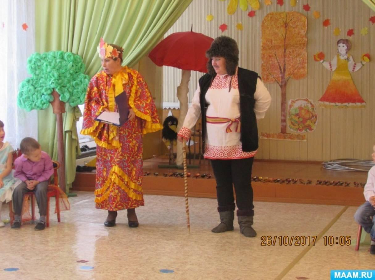 Сценарий осеннего праздника для детей подготовительной группы с содержанием этнокультурного компонента: «Чомэр»