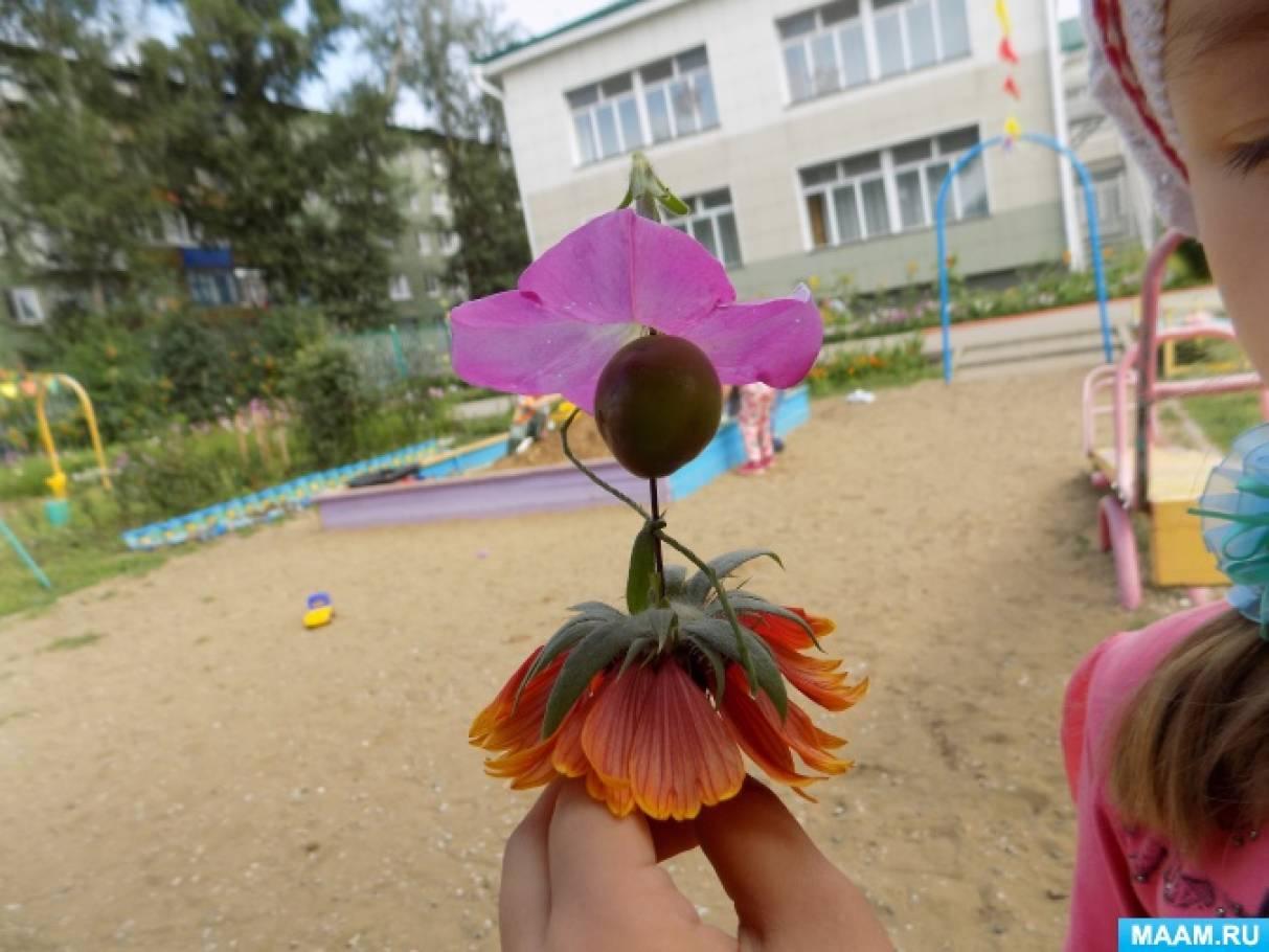 Цветочные куколки из детства