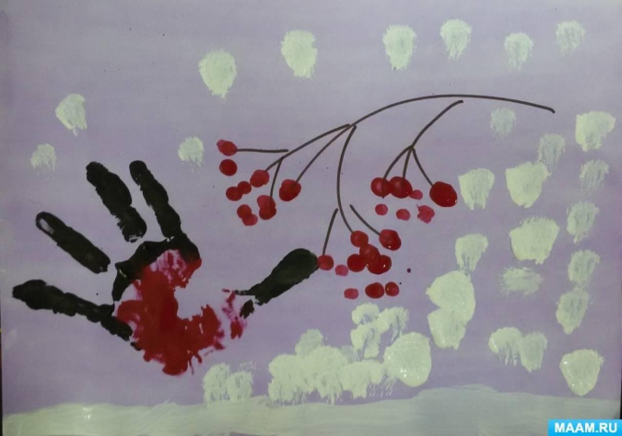 Конспект совместной образовательной деятельности по художественно-эстетическому развитию «Снегирь»