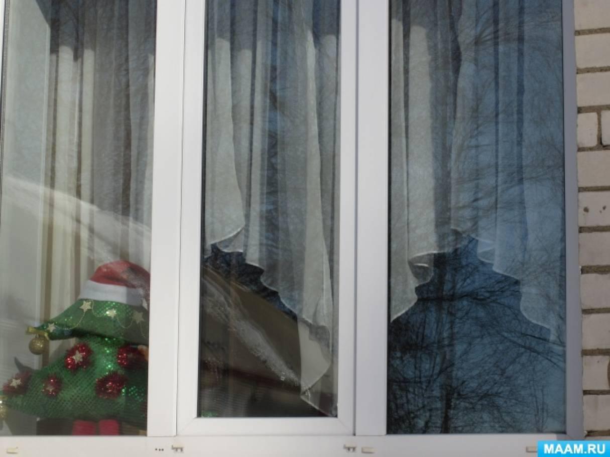 «Новогодняя сказка на окнах»