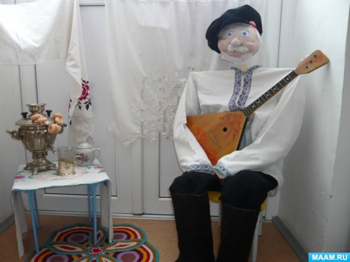 Мини-музей в ДОУ «Русская изба»
