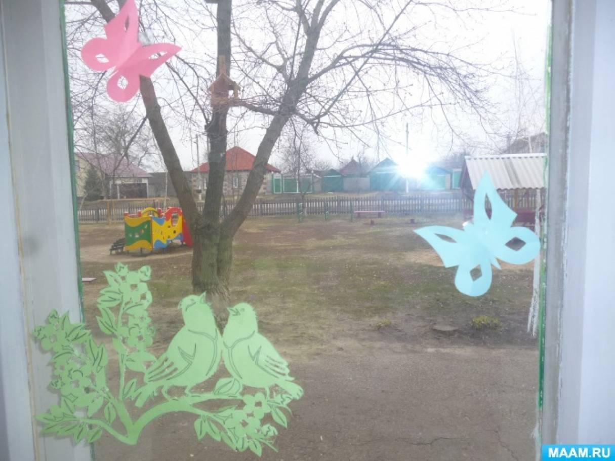 Оформление группы «Весна пришла!»