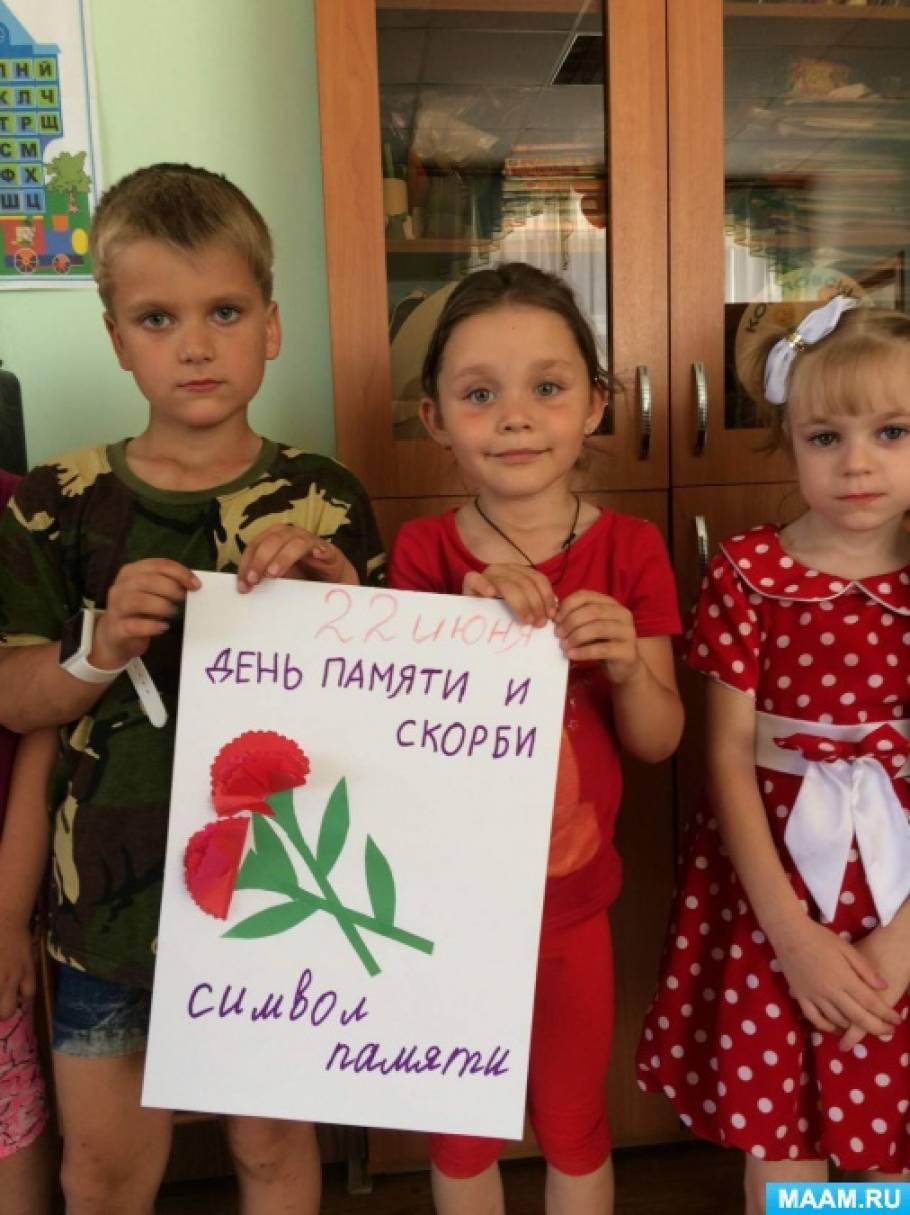 Фотоотчет о всероссийской акции «Красная гвоздика— символ памяти»