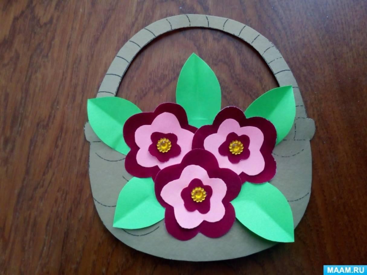 Открытка из бумаги корзина с цветами из, картинках