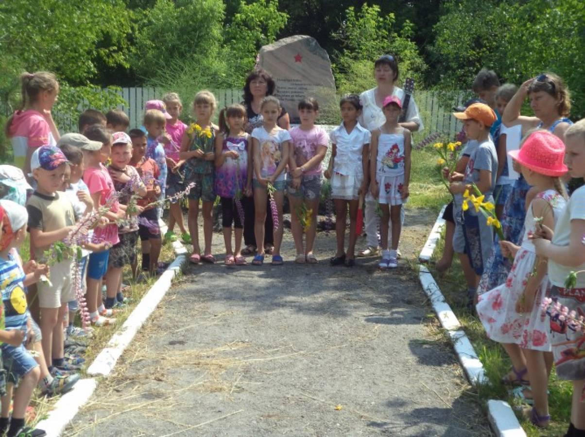 Сценарии для летнего лагеря на 22 июня