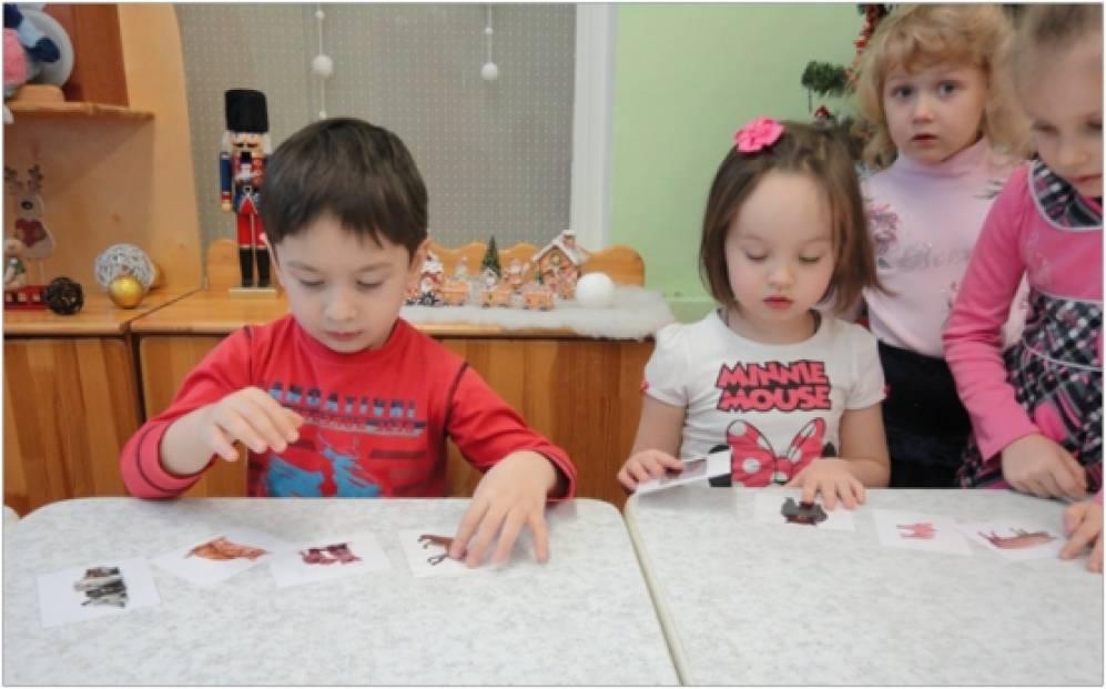 знакомство с дикими животными занятие для детей 3 4 лет