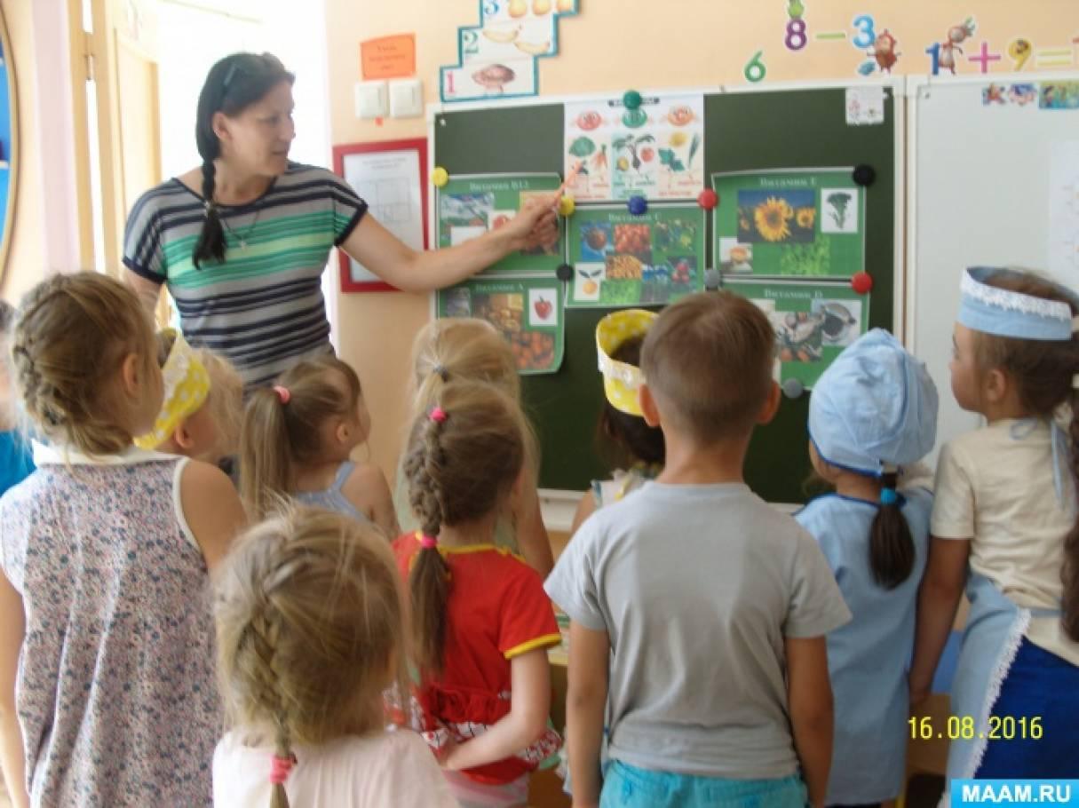 Беседа «Витамины на тарелке» в старшей группе детского сада