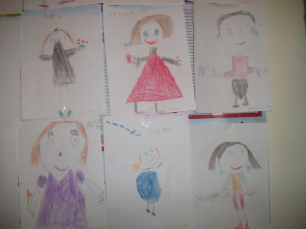 Рисунок «Моя мама» ко Дню Матери - Для ...: www.maam.ru/detskijsad/risunok-moja-mama-ko-dnyu-materi.html