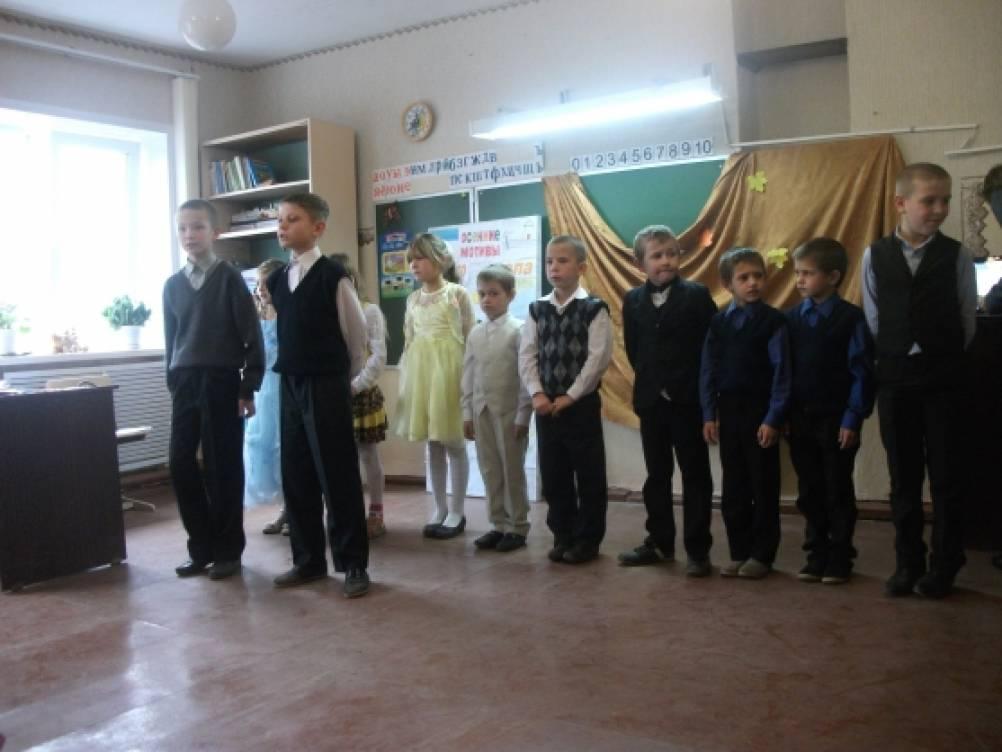 Сценарий «Праздника осени» в начальной школе