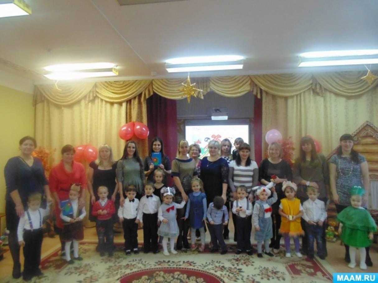 Проект «Семейные праздники» (фотоотчет)