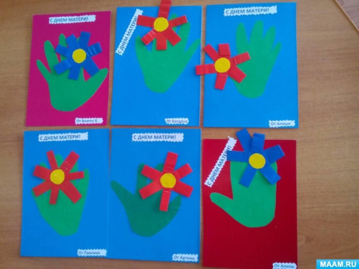 Фотоотчет «Наши открытки к праздникам»