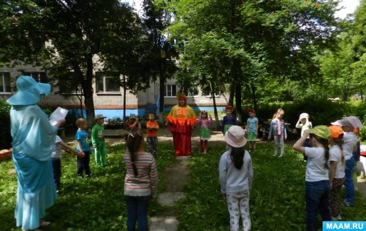 Сценарий досуга «Народные традиции на Руси. Праздник Ивана Купала» для детей старшей группы (вторая часть)