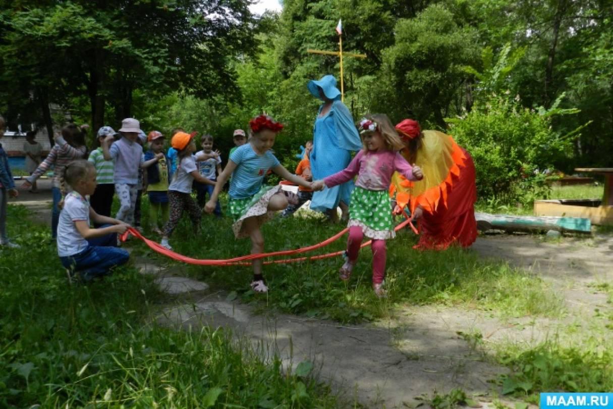 Скачать конкурсы для детей на иван купалу