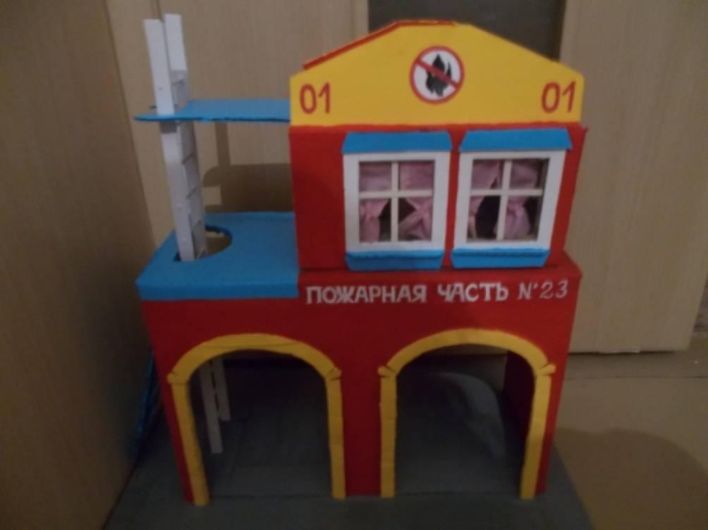 Макет по пожарной безопасности в детском саду своими руками