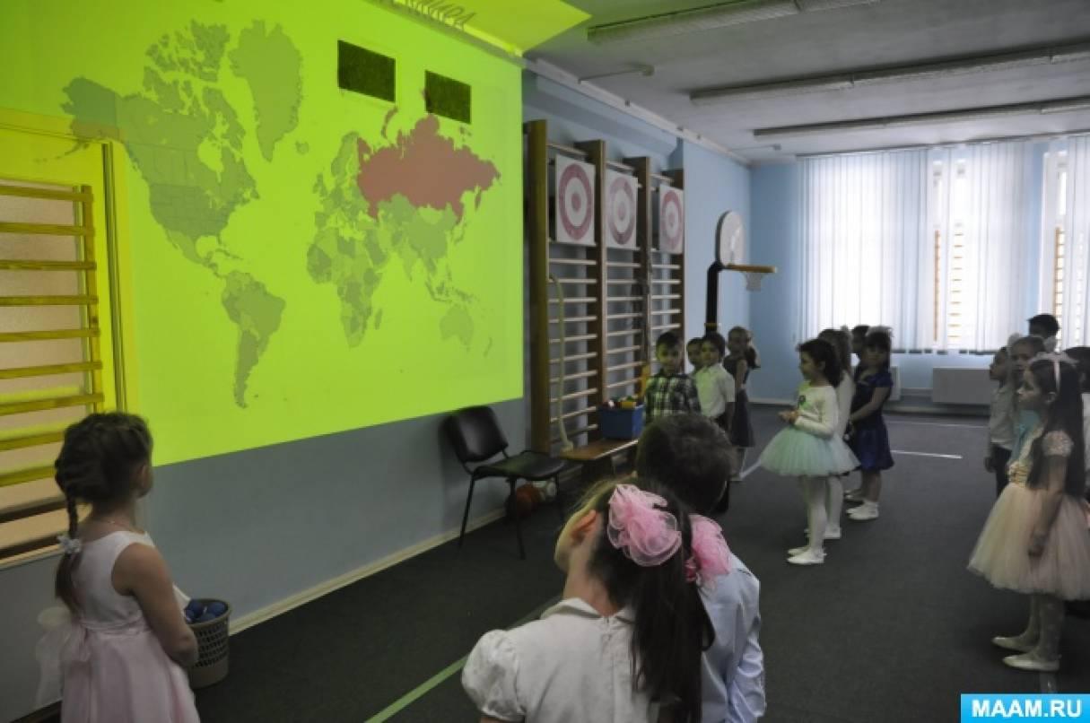 Фотоотчет о проведении тематического занятия к Дню защитника Отечества «Богатыри земли русской»