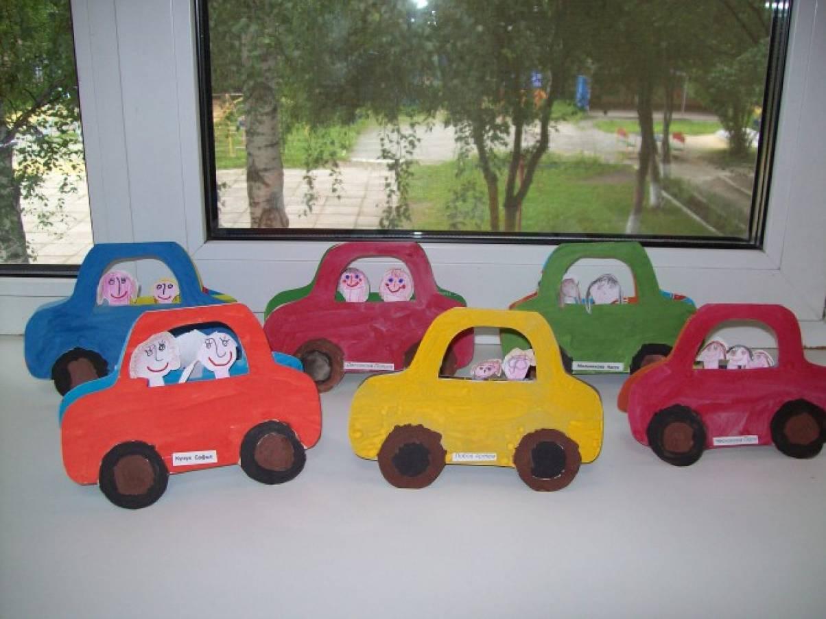 Поделки детские машины на