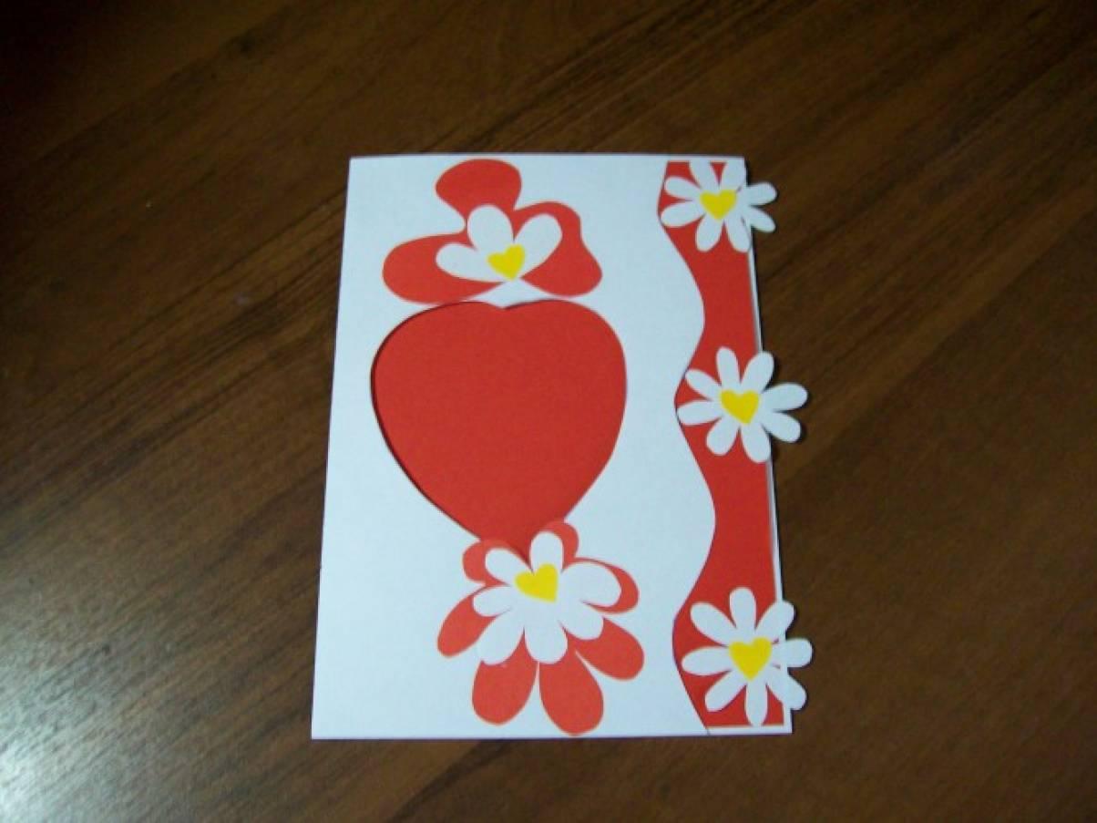 1 класс изготовление поздравительной открытки целью является определение