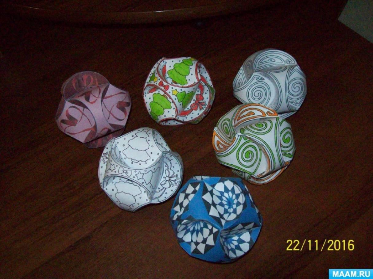 Бумажные шары Трискеле мастер-класс