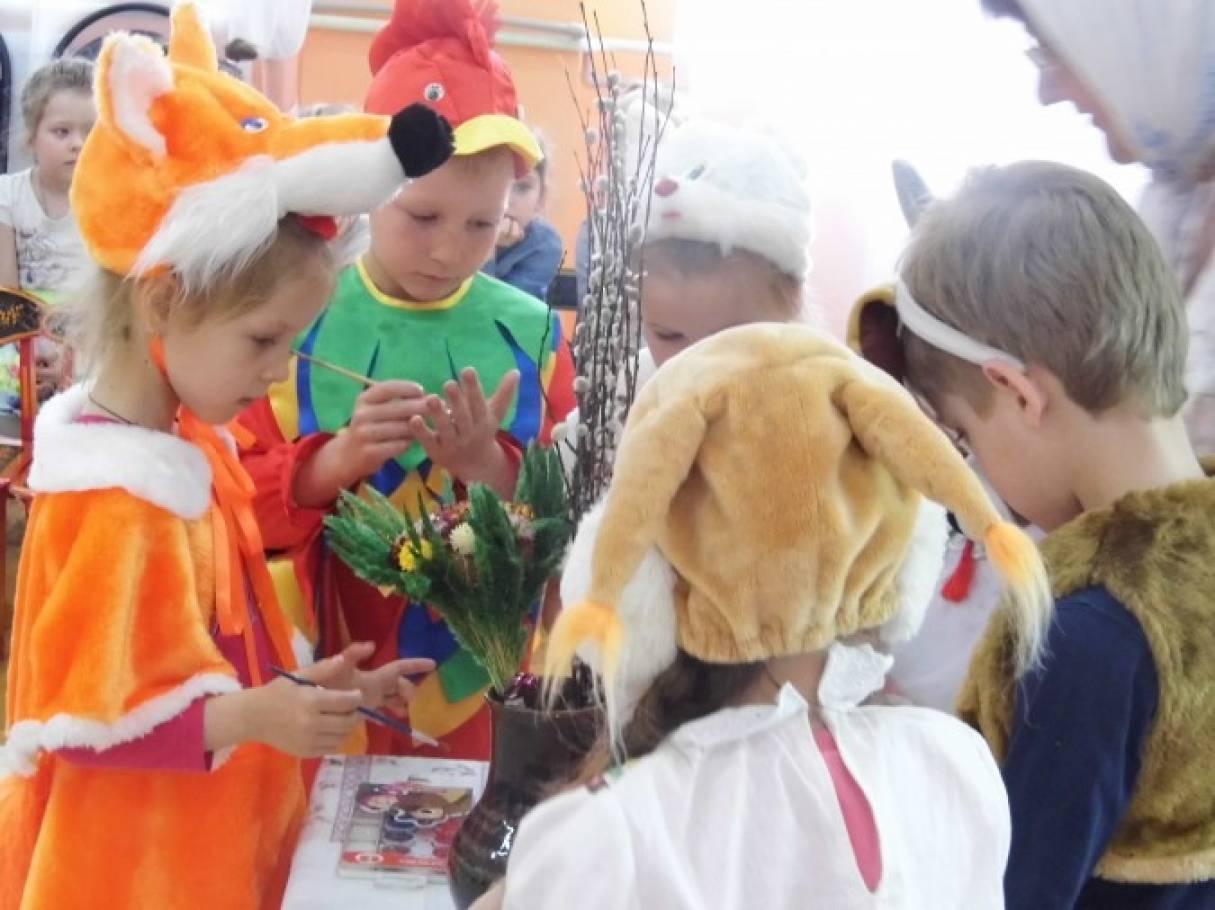 Сценарий детского, театрализованного концерта на День защиты детей (1 июня) – «Волшебный ключ».