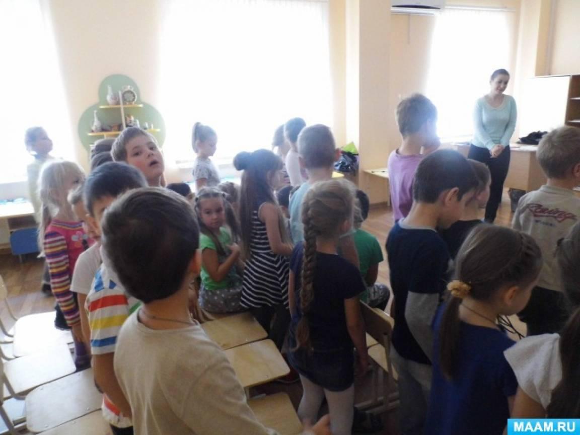 знакомство с библиотекой библиотечное мероприятие для дошкольников