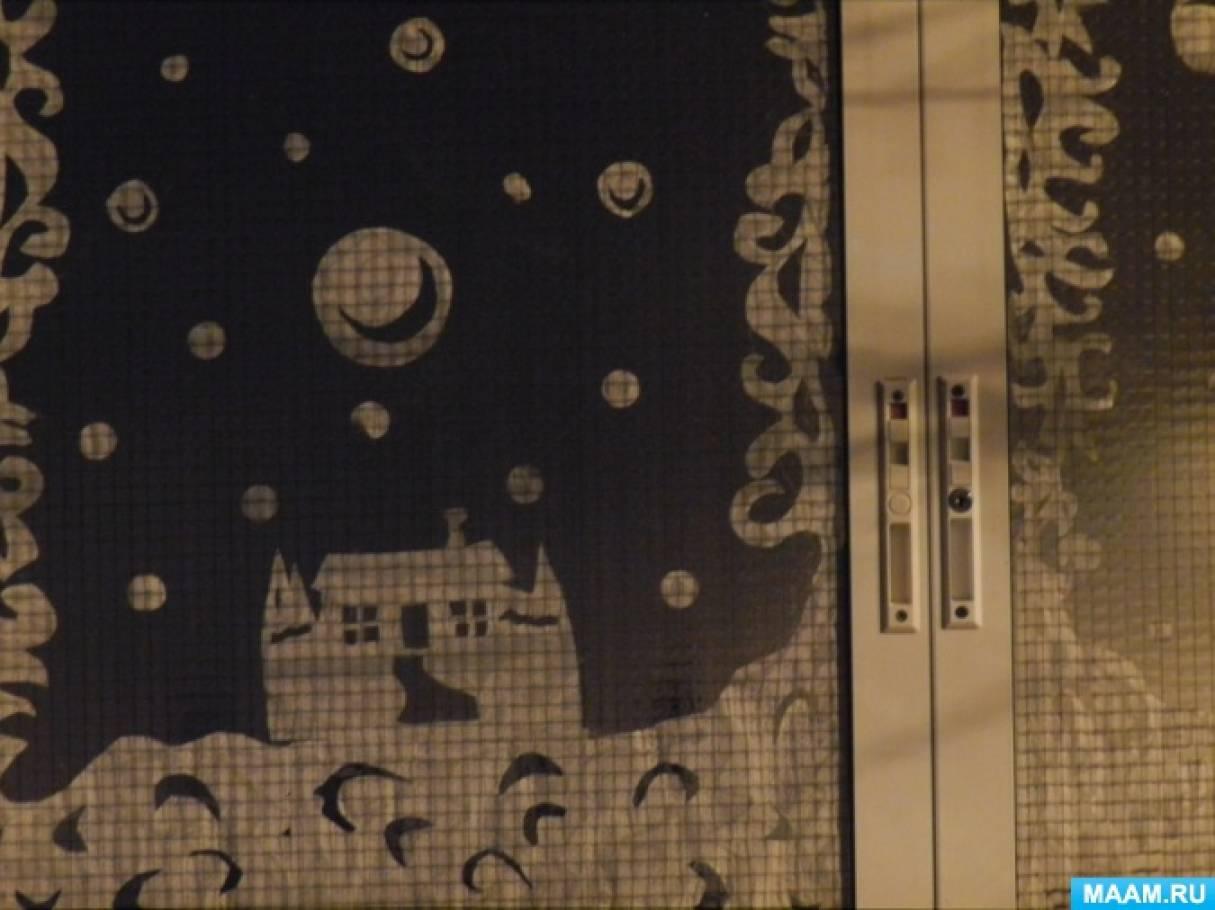 Оформление окошка в группе и на веранде «У ворот снеговорот»