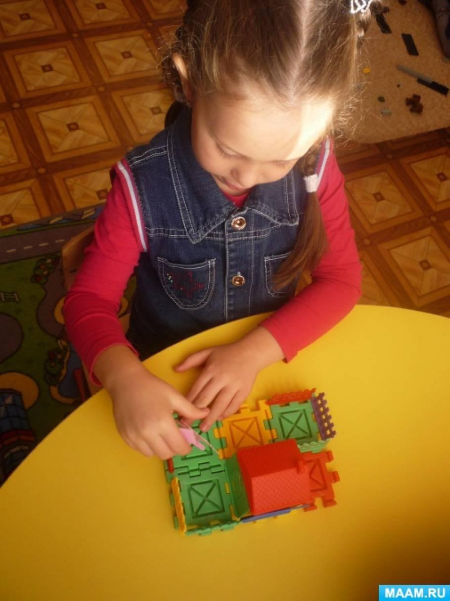Фотоотчет «Строительные и конструктивные игры»