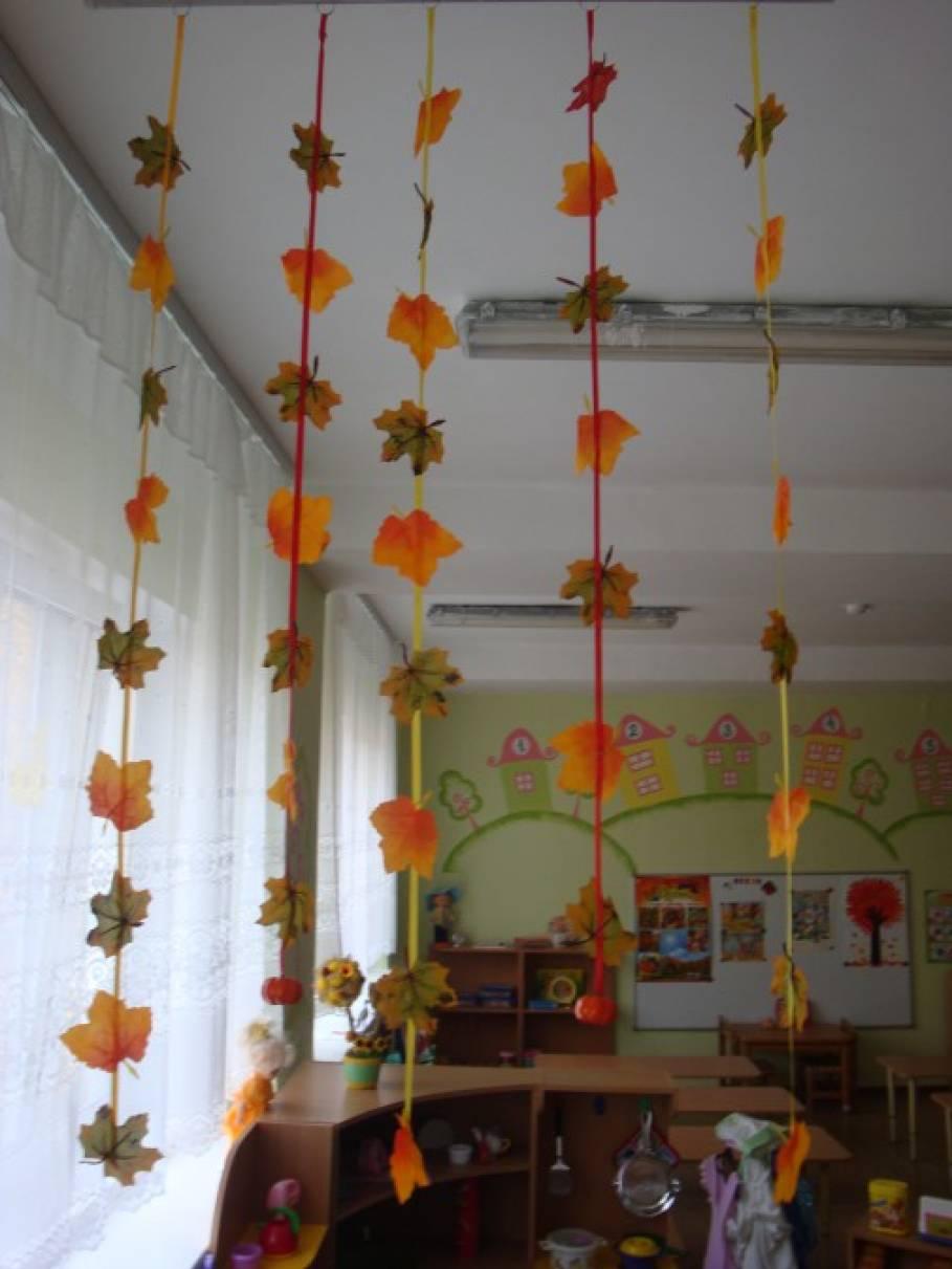 Осеннее оформление группы в детском саду картинки