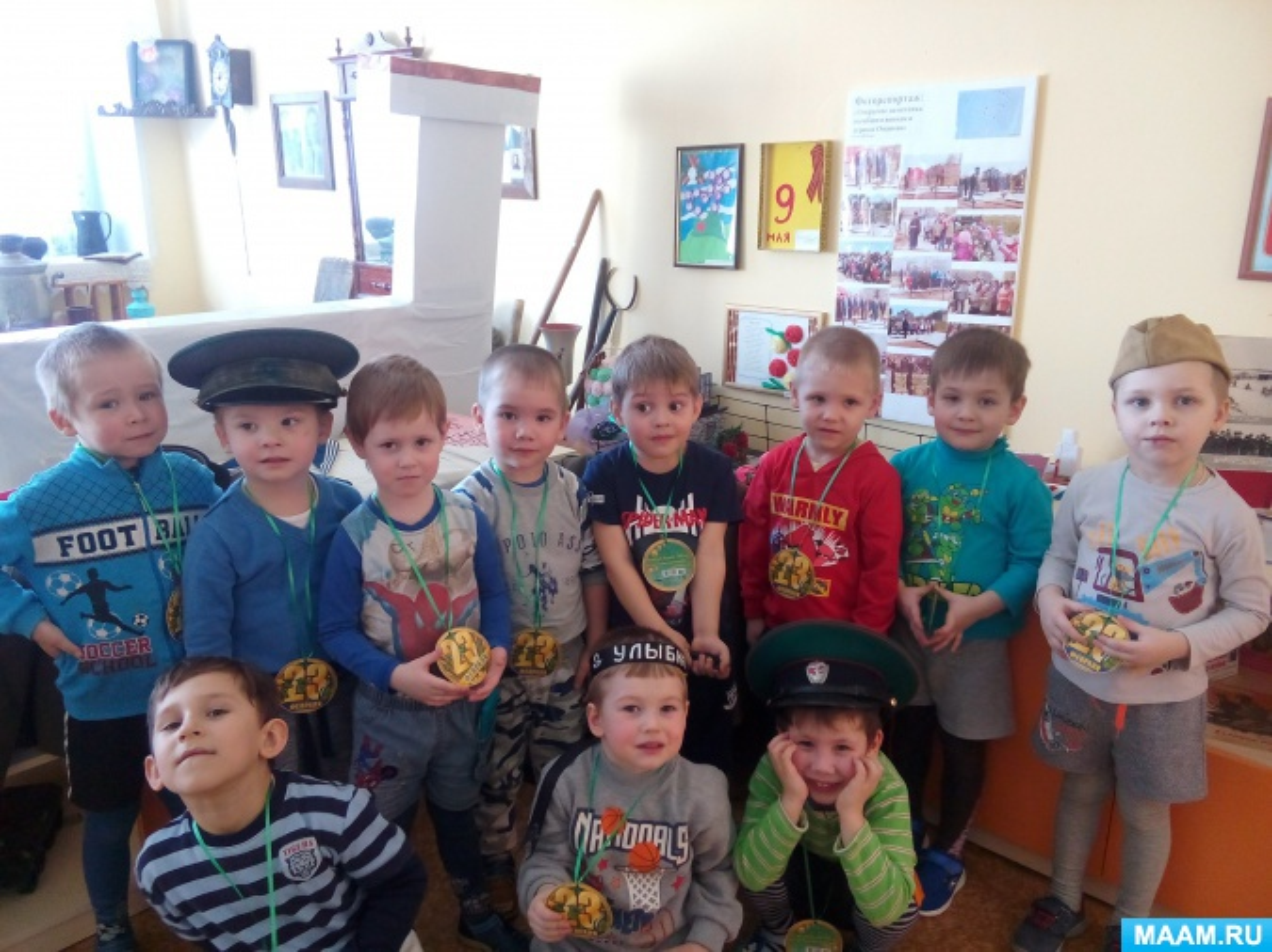 Открытое занятие к Дню защитника Отечества для детей средней группы «Наша армия»