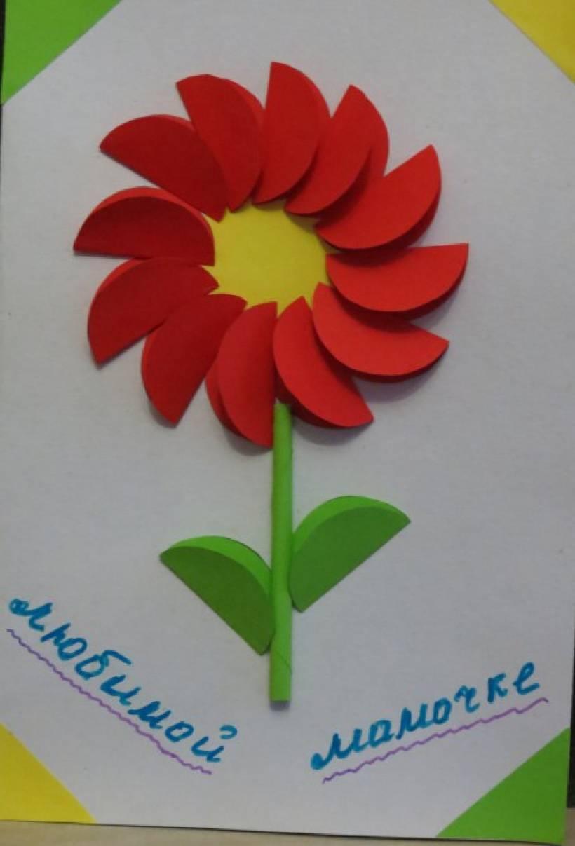 Плакат и стенгазета на День матери 38