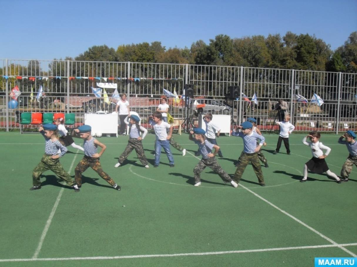 «Мы готовы побеждать!» Военно-патриотическая игра «Зарничка» в начальной школе