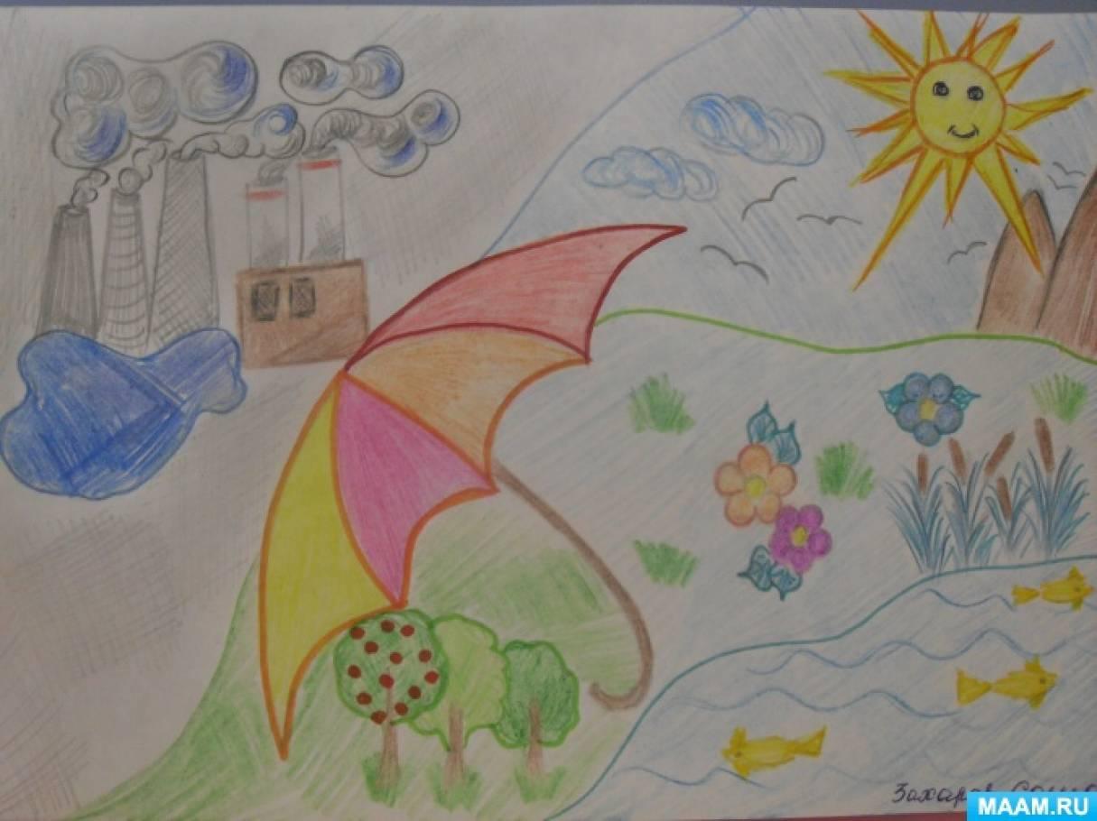 Рисунок охрана воздуха