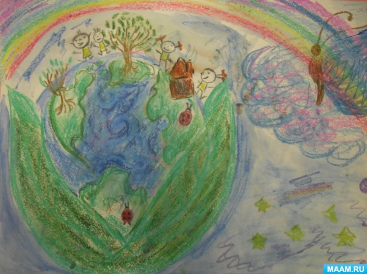 Зеленая планета глазами детей картинки