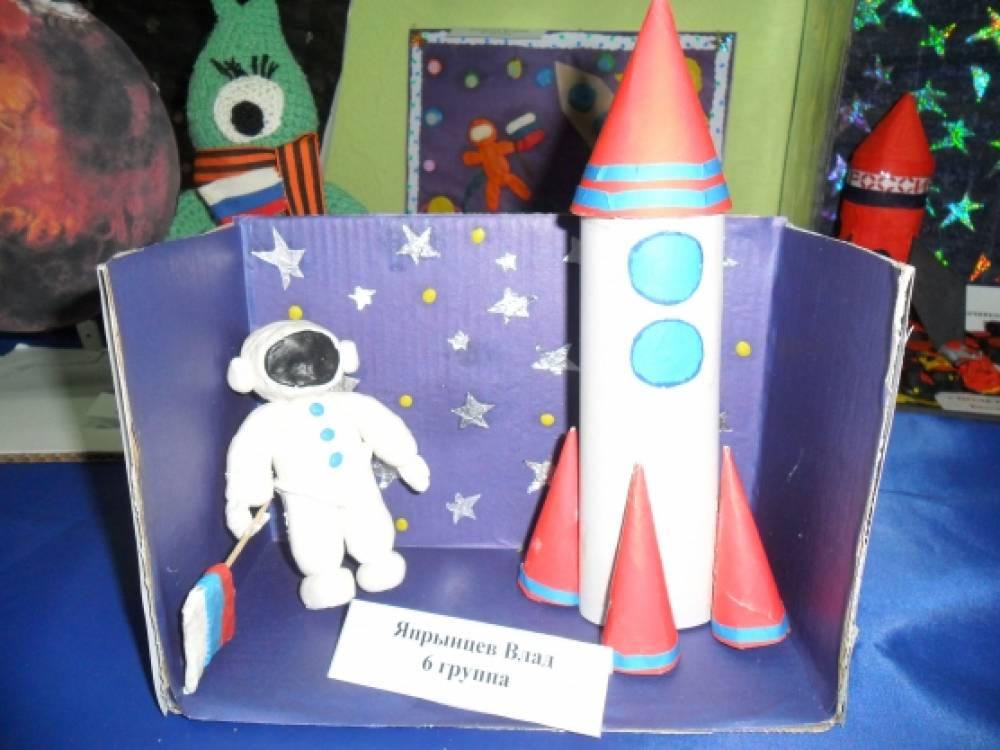 День космонавтики в поделках