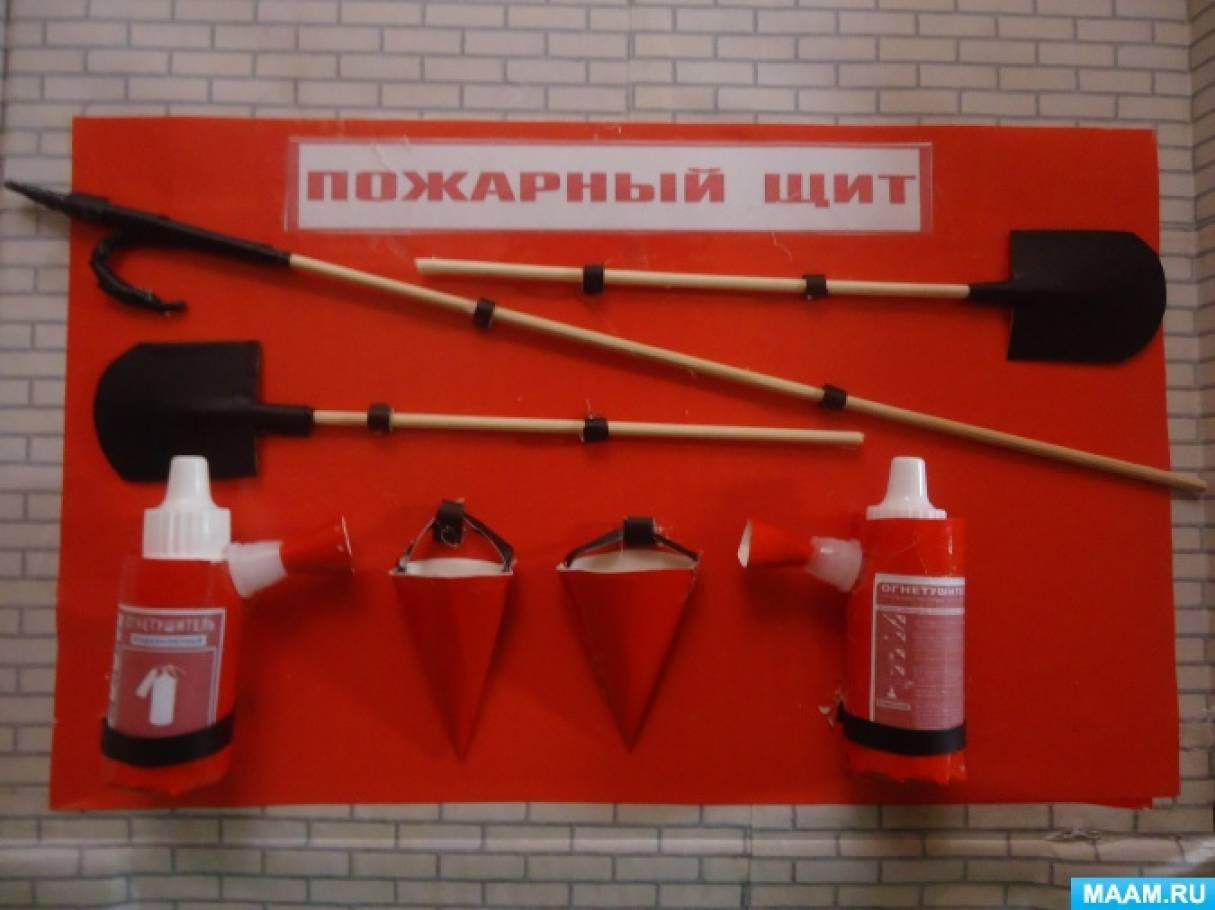 Картинки пожарного щита