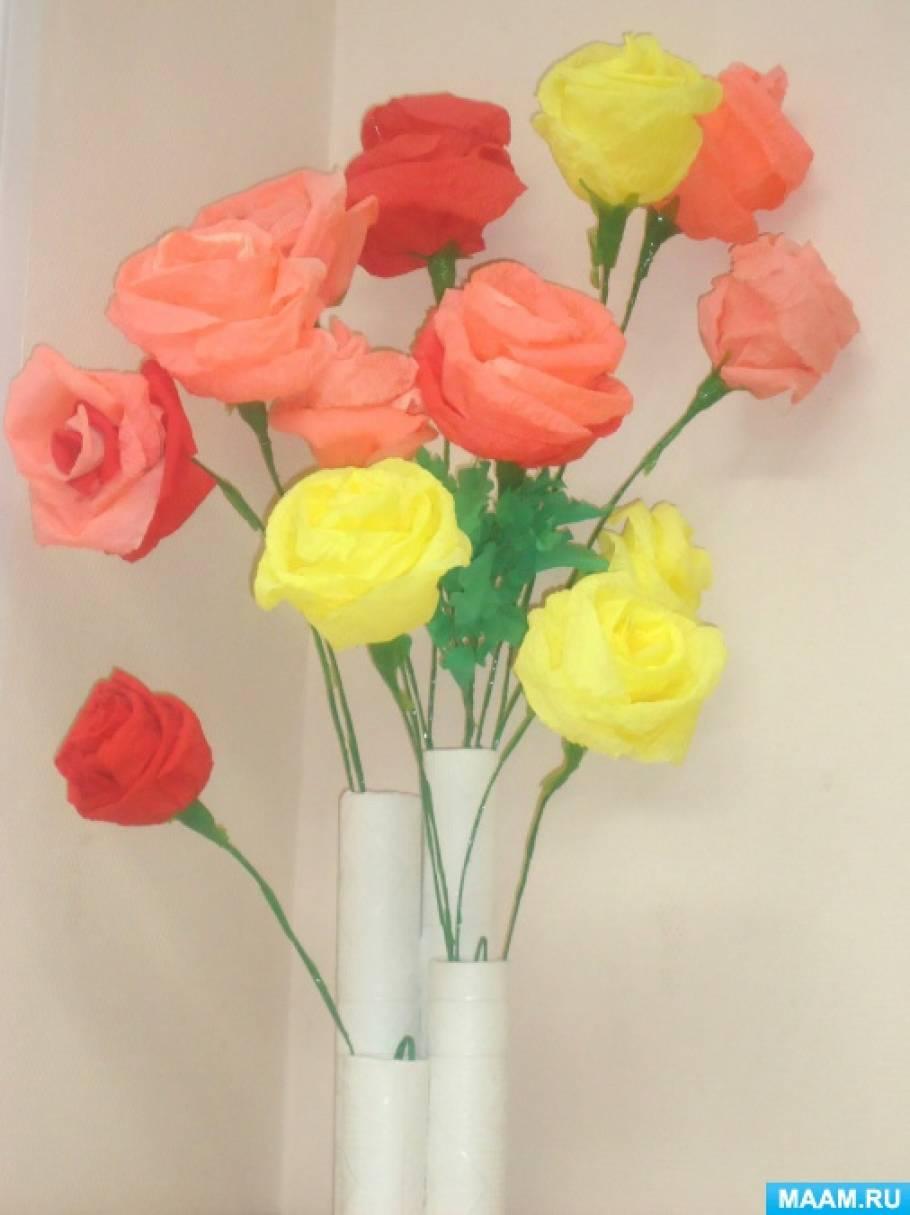 Мастер-класс «Роза из гофрированной бумаги»