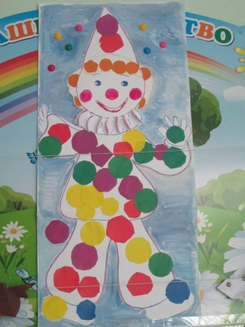 Коллективная поделка «Веселый клоун»