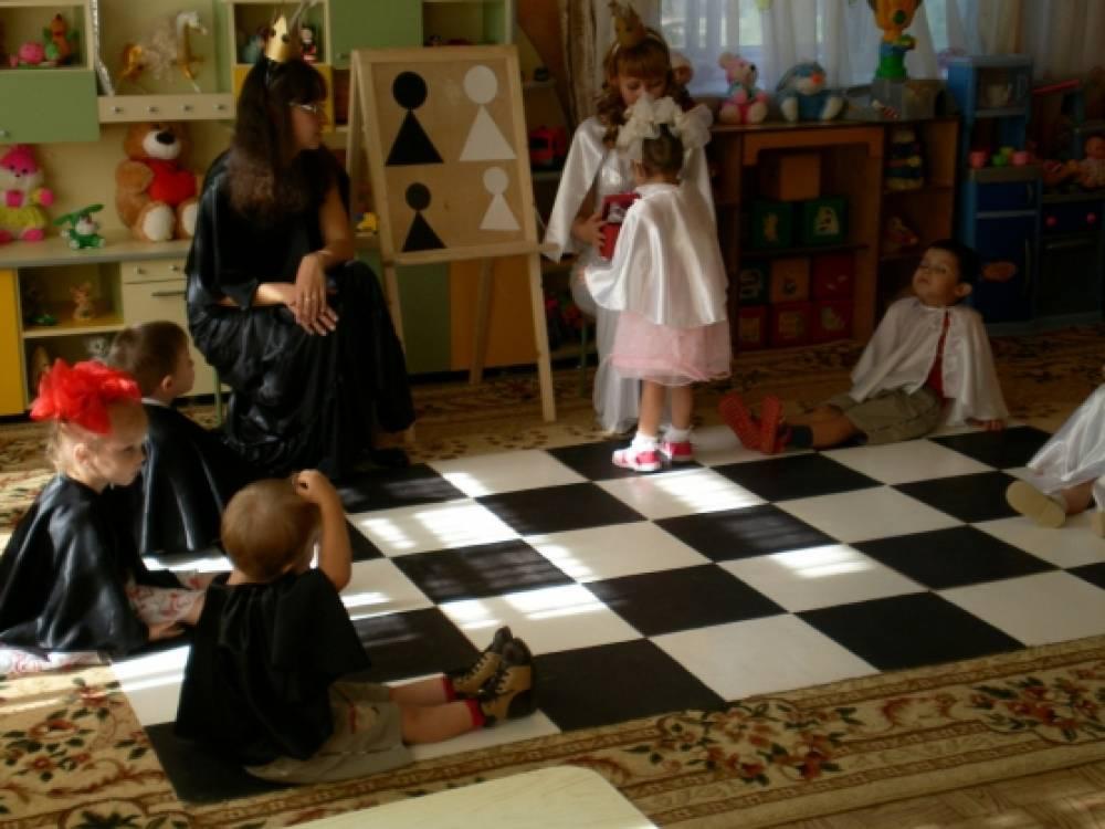 знакомство с шахматами занятие