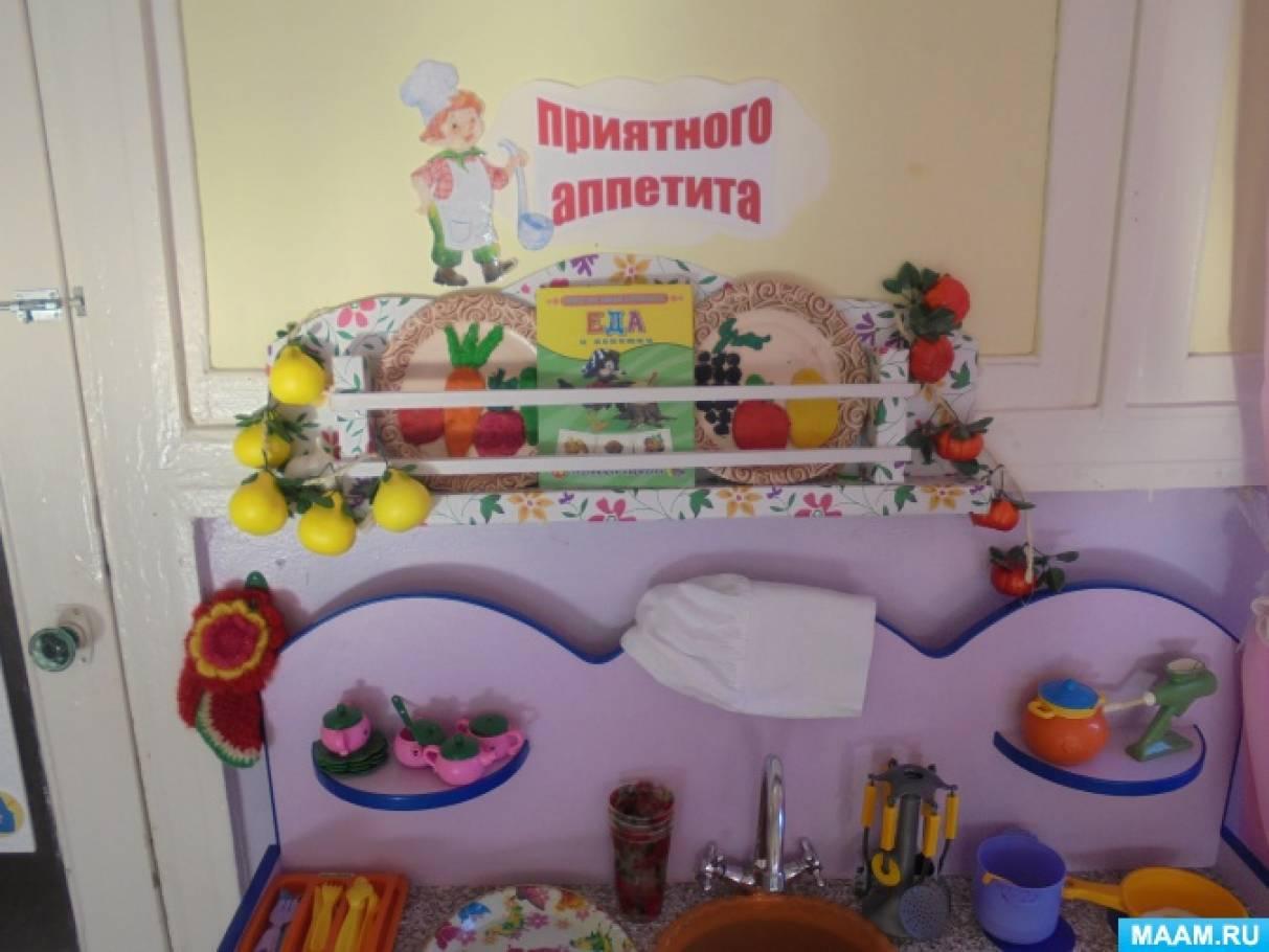 Стенд для дежурства в детском саду своими руками 80