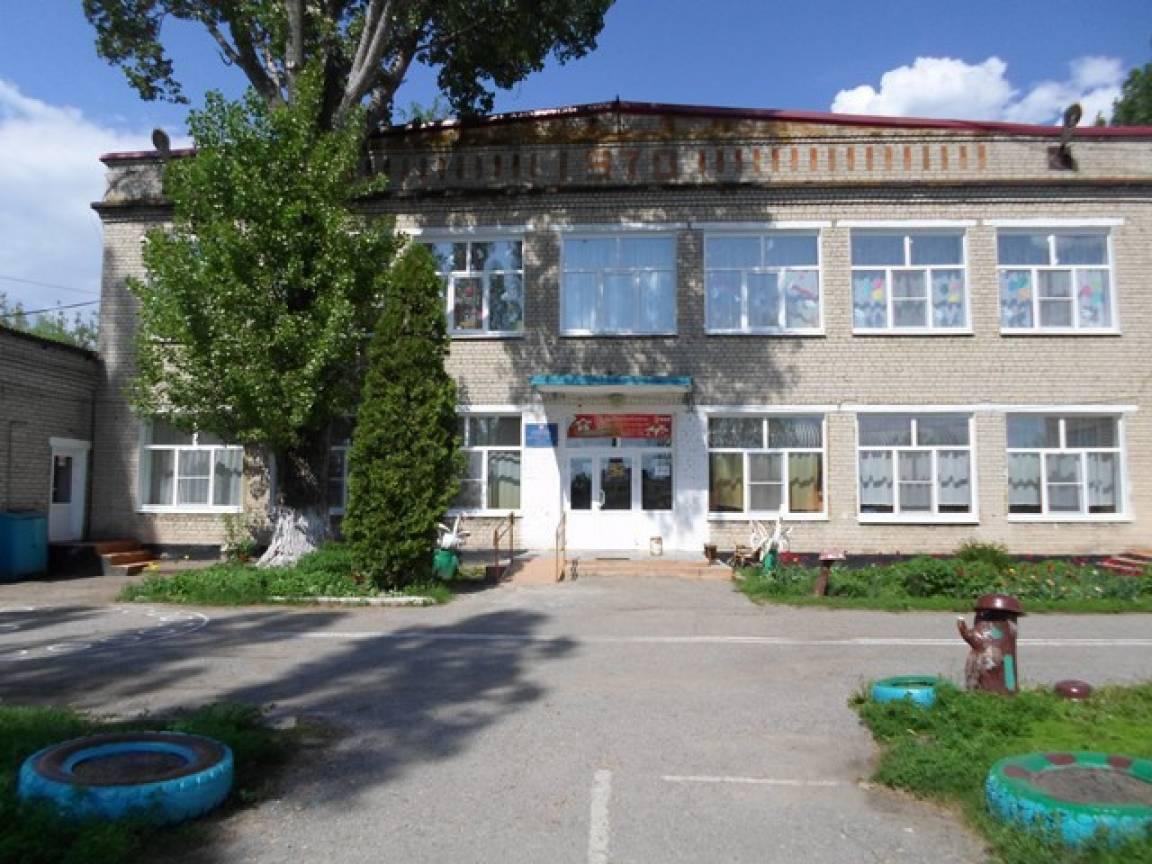 Фотоотчёт «Мой любимый детский сад»