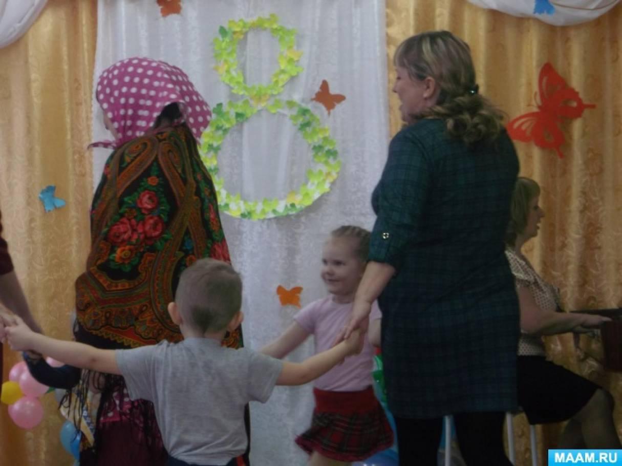 Кино мелодрама про любовь русское по выходным по россии