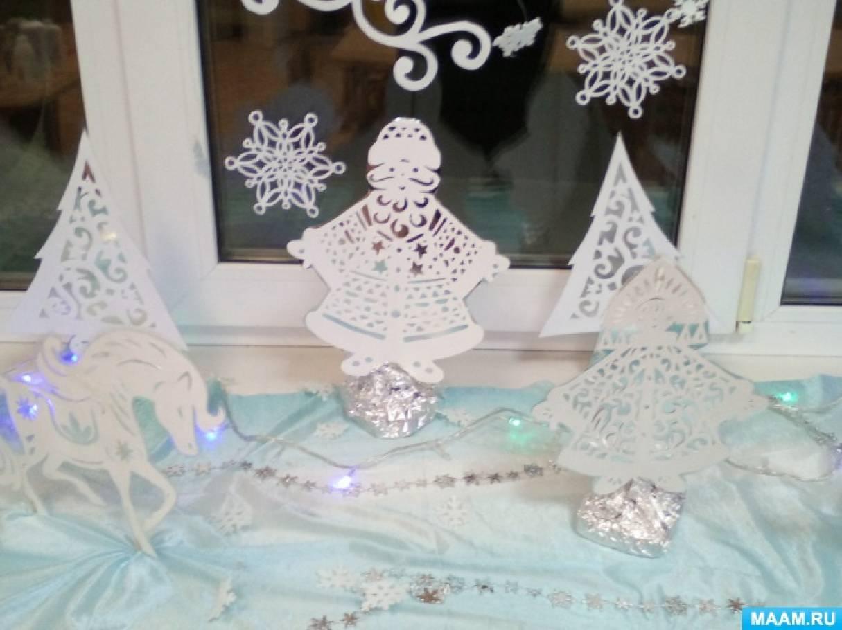 Стас михайлов белым снегом live