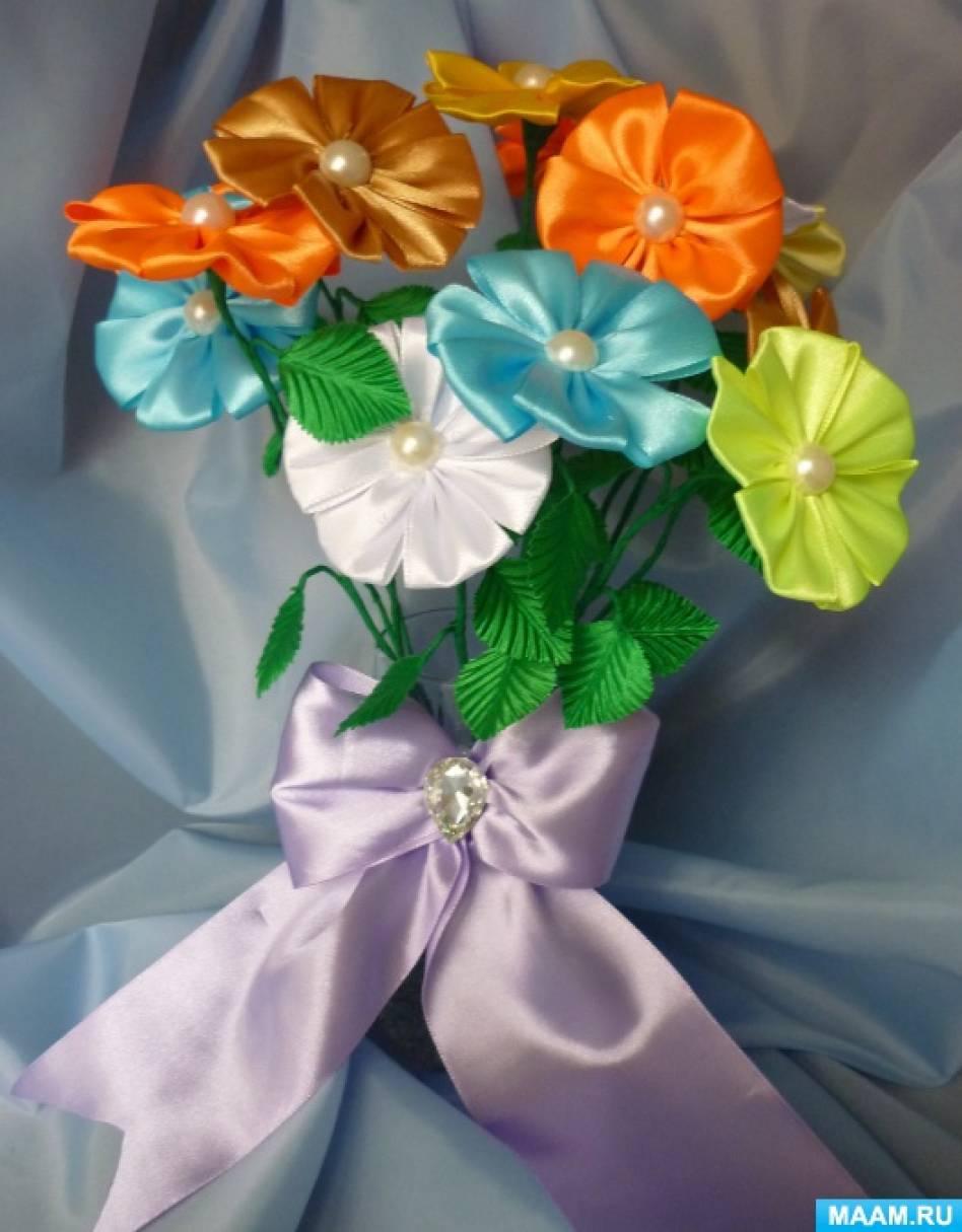Мастер-класс «Цветы из атласных лент»