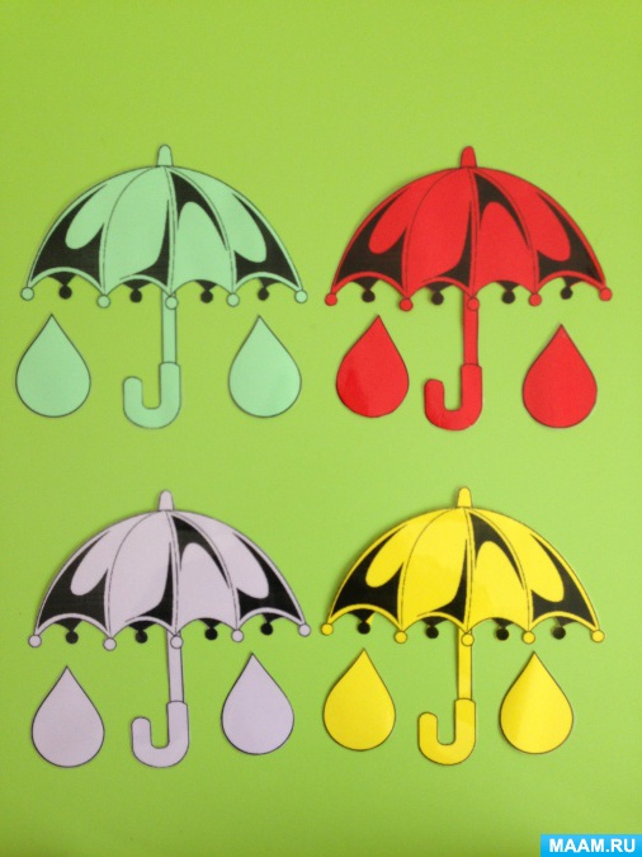 Дидактическая игра «Разноцветный дождик»