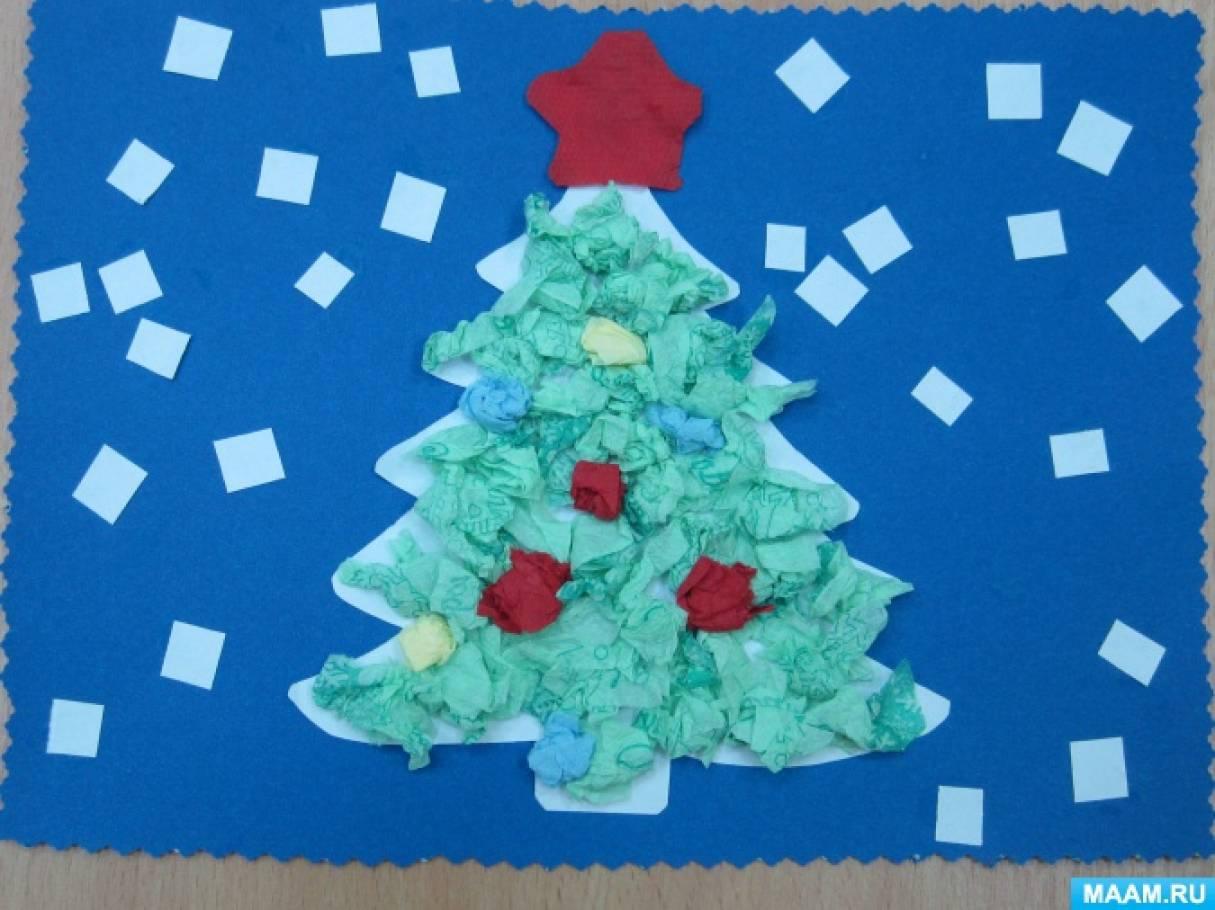 Конспект урока рисование новогодней открытки