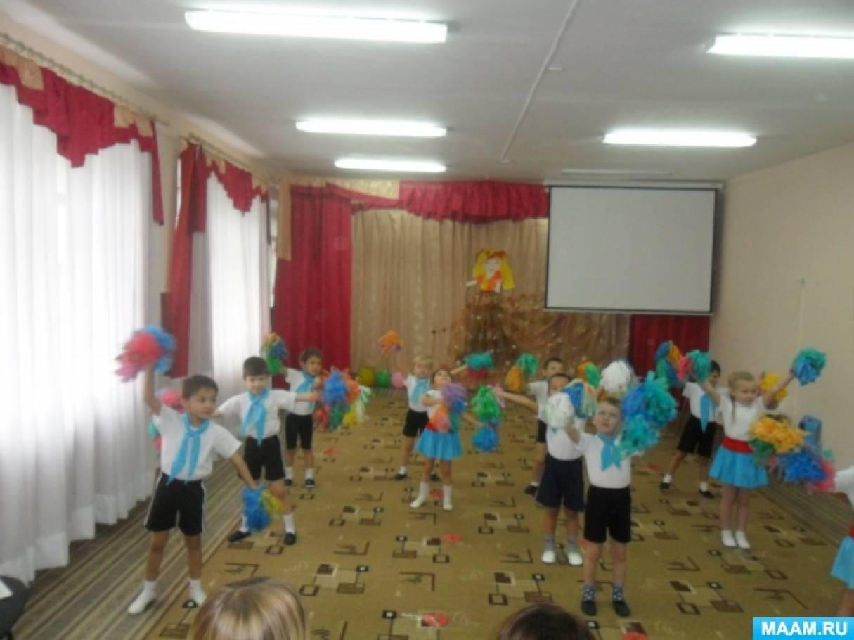 Спортивно-музыкальные упражнения для дошкольников «Веселые погремушки»