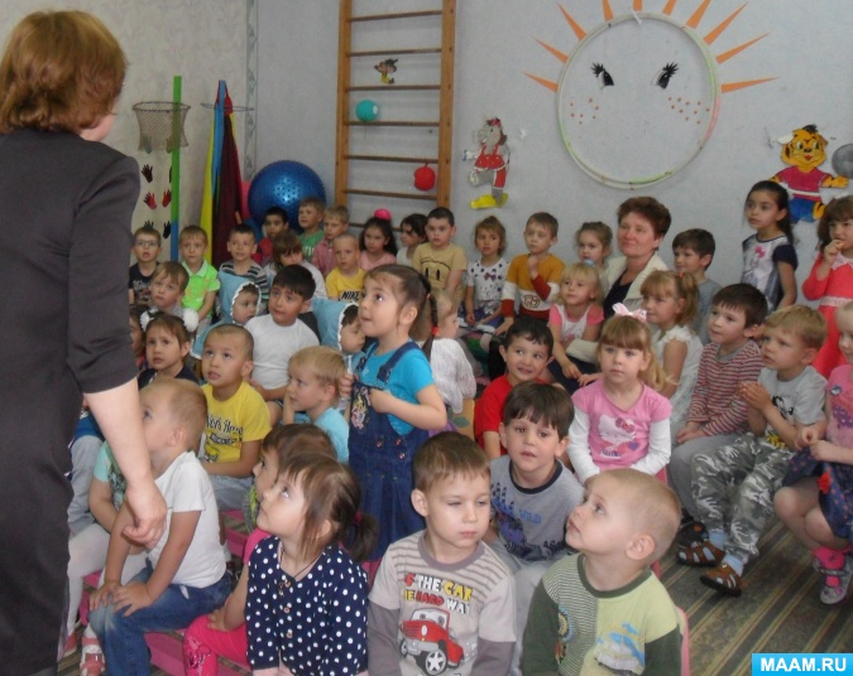 Сценарий праздника для детей всех групп ДОУ «День защиты детей»