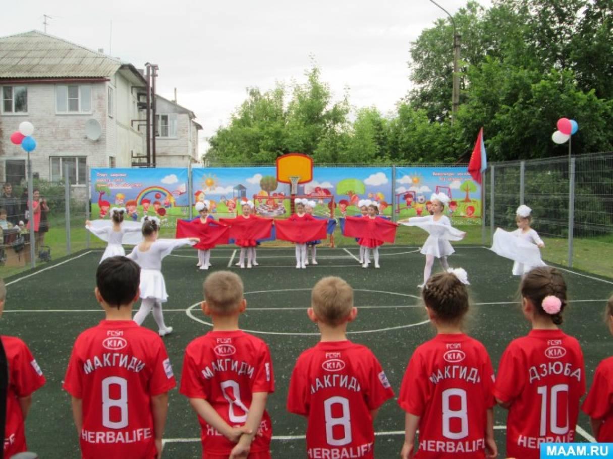 Фотоотчёт об открытом мероприятии по футболу в детском саду