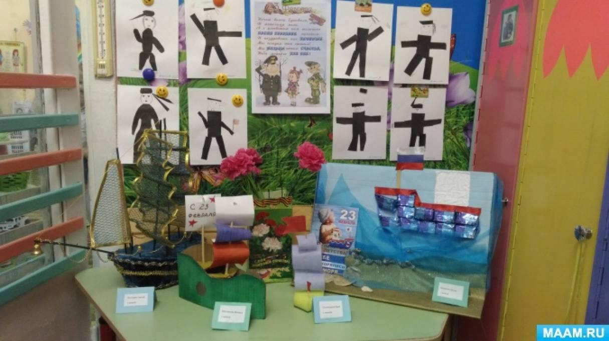Оформление выставки сотворчества детей и родителей к празднику 23 февраля
